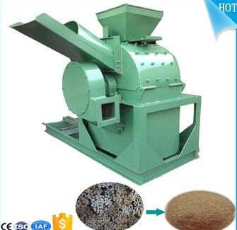 11kw wood crusher machine /hammer crusher with double inlets