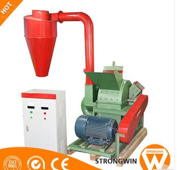 Best Selling CE approved small wood crusher machine
