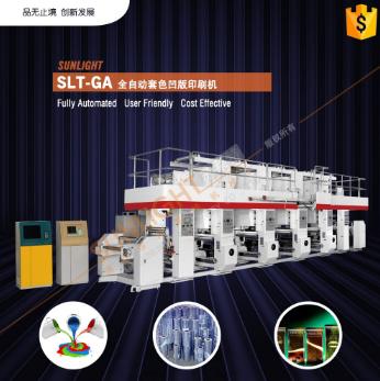 SLT-GA Полноавтоматическая полихроматическая глубокая печатная машина