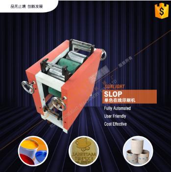SLOP Одноцветная онлайновая печатная машина