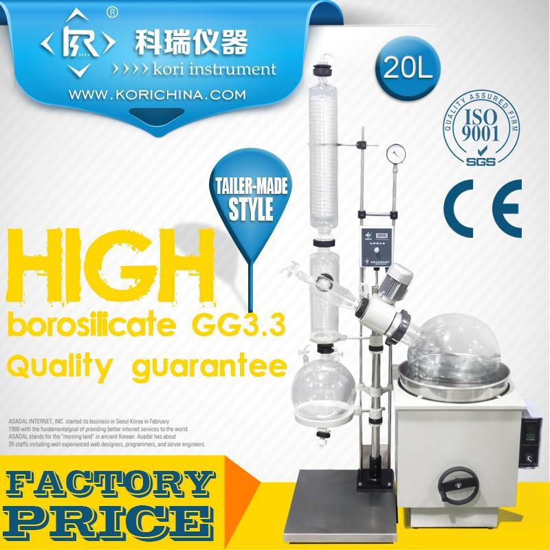 High Borosilicate GG3.3 Rotary Vacuum Evaporator 20L