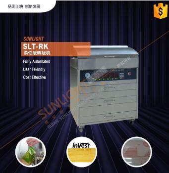 SLT-RK柔性版晒版机
