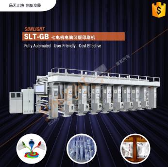SLT-GB七电机电脑凹版印刷机