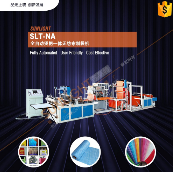SLT-NA全自动烫把一体无纺布制袋机