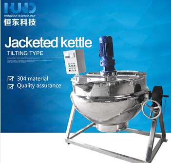 Stainless steel jacketed mixing kettle with agitator