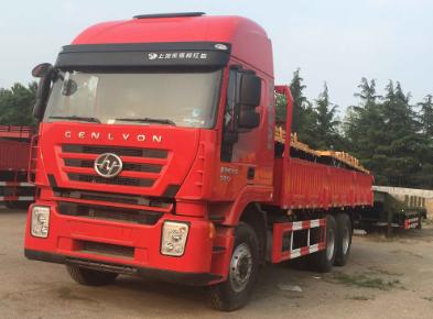 Beiben NG80B 10 Wheeler Tipper Trucks Dump Truck