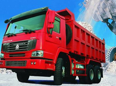 HOWO 16 Cubic Meter 10 Wheel Dump Truck Tipper Truck 6x4