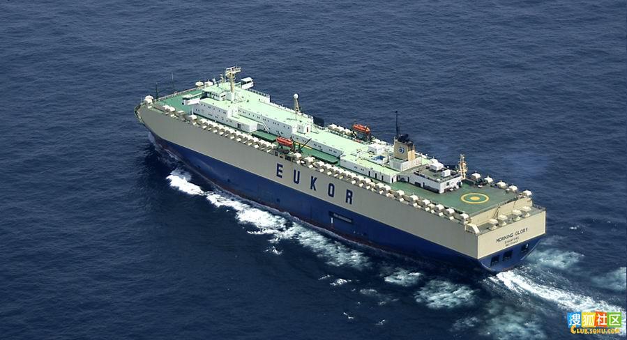 RORO cargo shipping booking