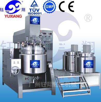 RHJ-C真空均质乳化机