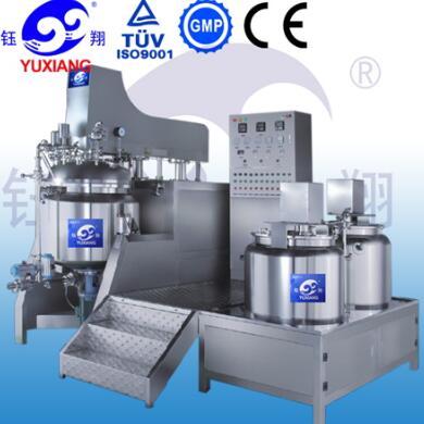 RHJ-C vacuum vacuum emulsifier homogenizing machine for cosmetic