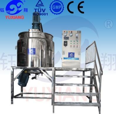 RHJ-C vacuum vacuum emulsifier homogenizing machine for