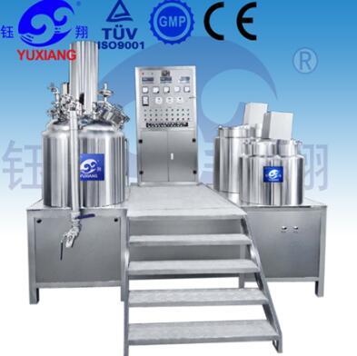 emulsifying mixing homogenizer for cream lotion