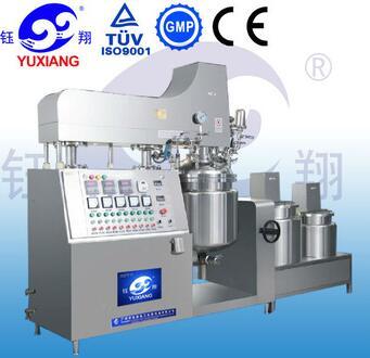 Yuxiang TUV,CE,GMP cream homogenizer mixer