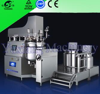 The Newest JBJ Liquid industrial homogenizer mixer machine to make emulsion