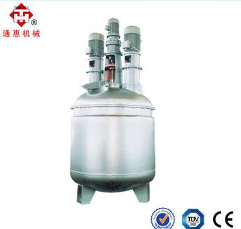 FS Tonghui Multifunctional Latex Paints Vacuum Mixing Kettle