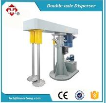 Tonghui Dual Shaft Chemical High Speed Disperser Design
