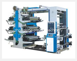 Гибкая шестикрасочная печатная машина