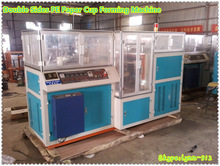 Double Sides PE new paper cup machine