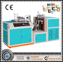 2014 best selling disposable paper cup forming machine,paper cup forming machine-akr pc 850