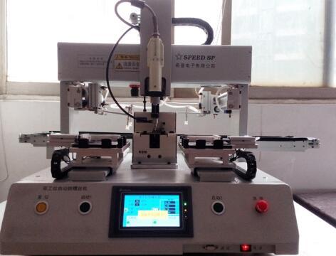 台湾SP全自动锁螺丝机