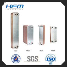 High Efficiency beer cooper brazed plate heat exchanger with best quality