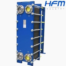 EPDM material mechanical plate heat exchanger, machinery, refrigeration heat exchanger equipment