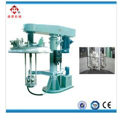 GJD Vacuum Emulsifying Mixer Machine