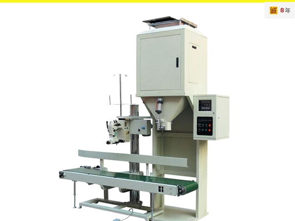 多功能定量粉剂包装机