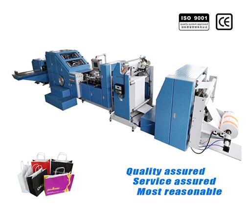 ZD-F260 Square bottom paper bag making machine