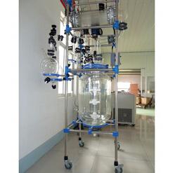 Multifunctional Reactors with Tubular Heat