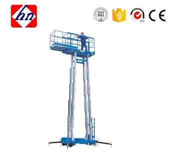 0.25ton aluminum motor lift