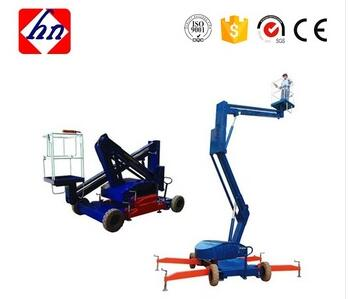 200kg 16m welding steel folding mounted boom lift