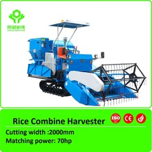 Best quality 70HP rice combine harvester for sale/mini combine harvester for sale
