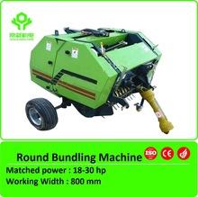 high speed rice straw baler machine/wheat straw baling machine