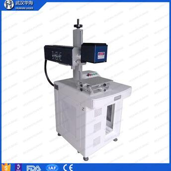 Non-Metal CO2 Laser Marking Machine