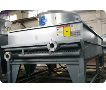 Cooling Tower Supplier