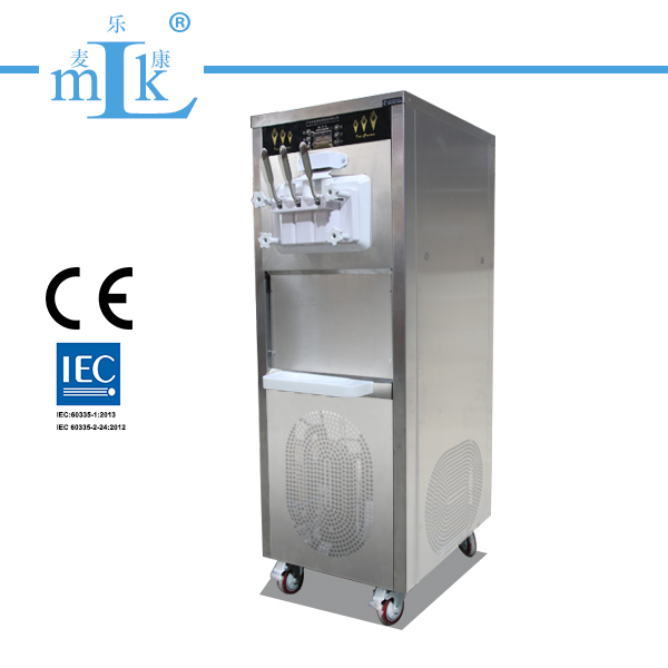 25L floor standing stainless steel ice cream machine