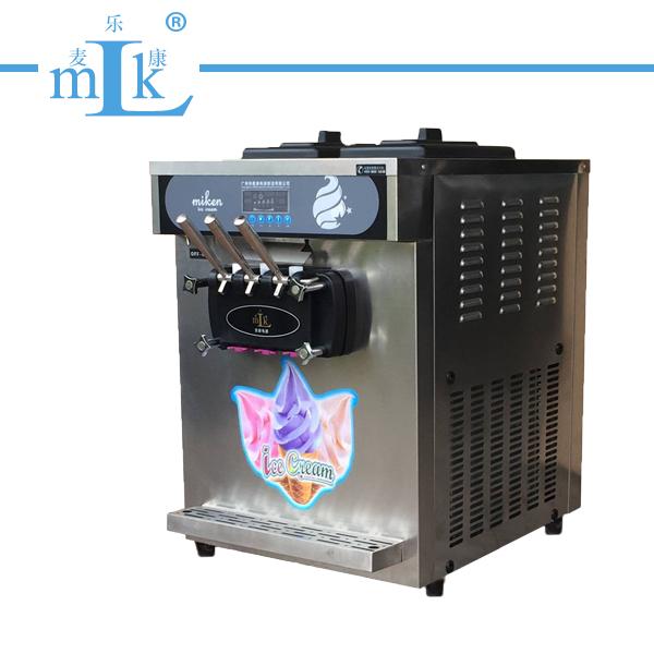 直角不锈钢冰淇淋机