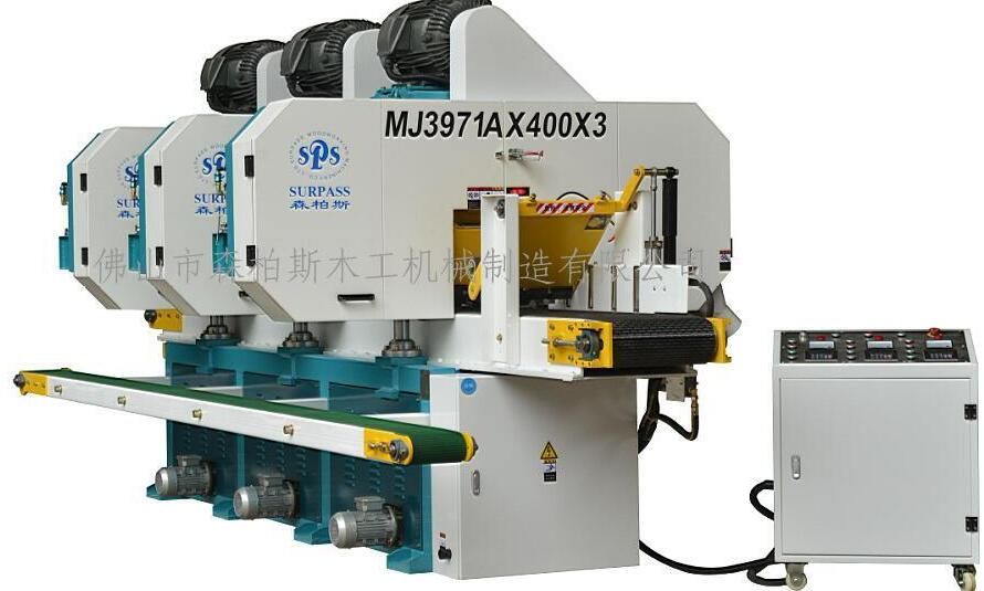 SKU: MJ3971A*3数字式 卧式带锯机
