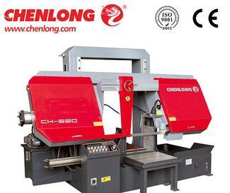 CHENLONG 2015 NEW HIGH QUALITY BAND SAW MACINE FOR METAL CH-650