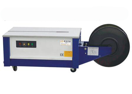 jy-125c series  ISO certification semi-automatic strapping machine