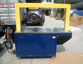 JY-235 Series High performance automatic strapping machine