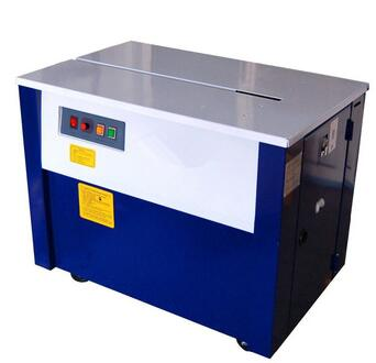 MY-SAM01 High performance semi-automatic strapping machine