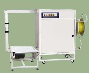 ISO9001 eletric control 380V/50HZ PP belt strapping machine