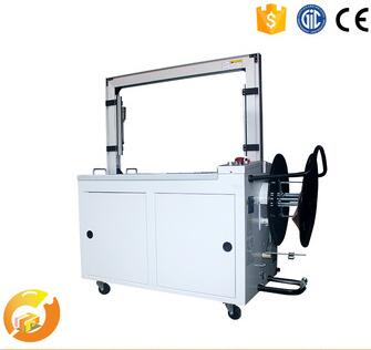 CHY-101A M17 220V 50Hz automatic box strapping packing machine