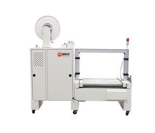 CHY-8060DA N20 Semi-Automatic carton strap binding machine