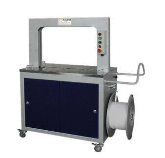 High quality ISO9001 JY-235B Series Automatic Strapping machine