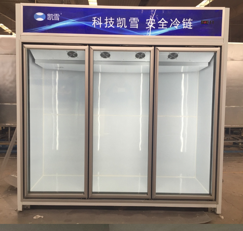 used commercial refrigerator for sale