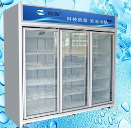 Luxurious 3 glass door upright freezer showcase