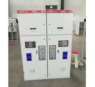 1250A High Voltage Clad Removable Metal-Enclosed Switchgear